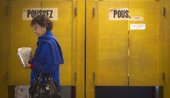 Εκλογές στην Ελβετία