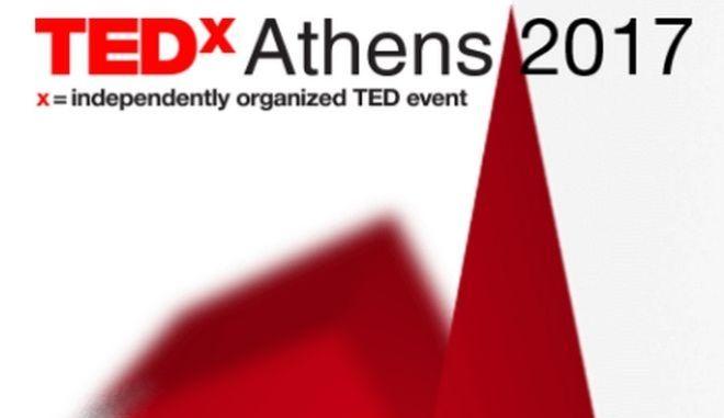 Νέες γευστικές εμπειρίες: Zero Food Waste στο TEDxAthens