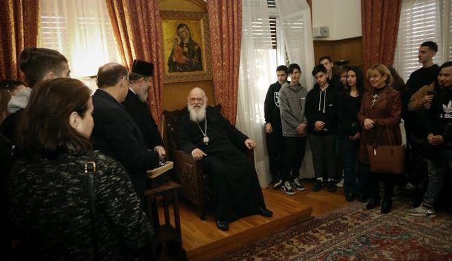 Μαθητές του 68ου Γυμνασίου Αθηνών στον αρχιεπίσκοπο Ιερώνυμο