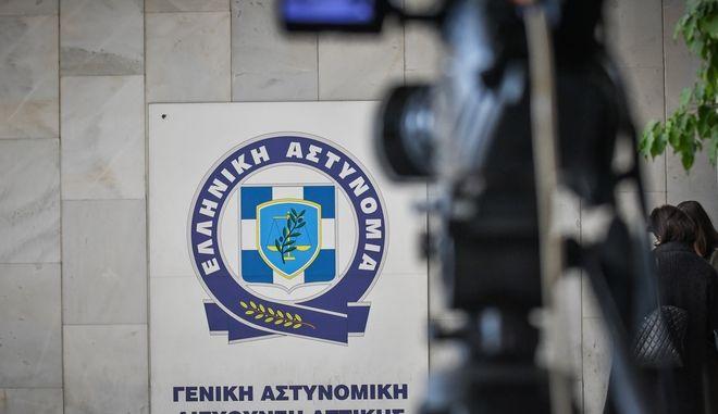Στιγμιότυπο έξω από τη Γενική Αστυνομική Διεύθυνση Αττικής
