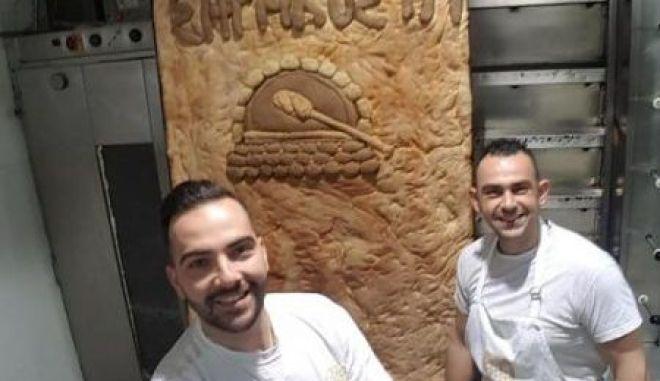 Πάτρα: Έφτιαξαν λαγάνα 4,5 μέτρα και 110 κιλά