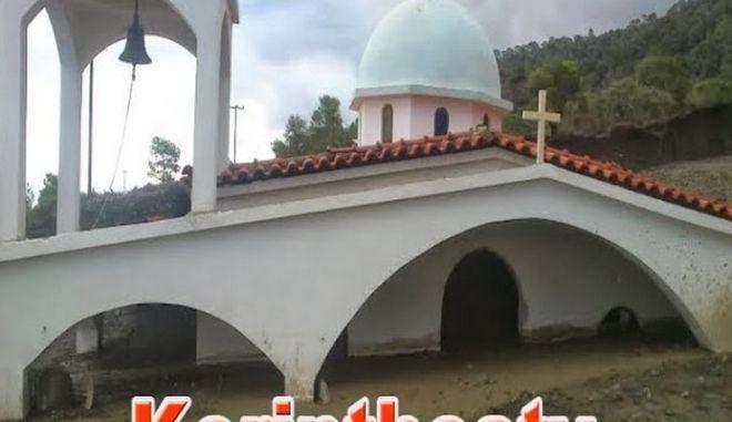 """""""Εξαφανίστηκε"""" εκκλησία από τις λάσπες στην Κορινθία"""