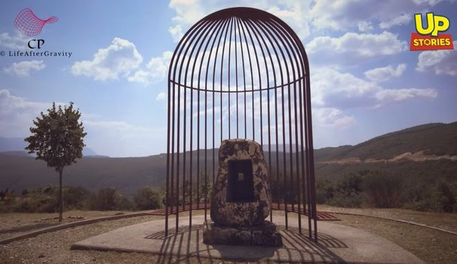 Ελληνικό Ιωαννίνων. Το άγνωστο χωριό της Ηπείρου με τα μυστηριώδη διάσπαρτα έργα τέχνης