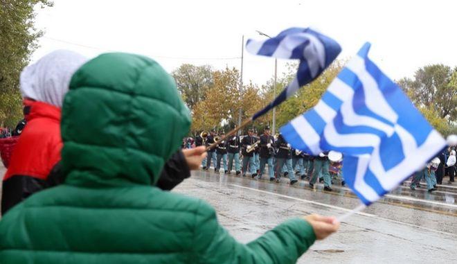 Παρέλαση στην Θεσσαλονίκη