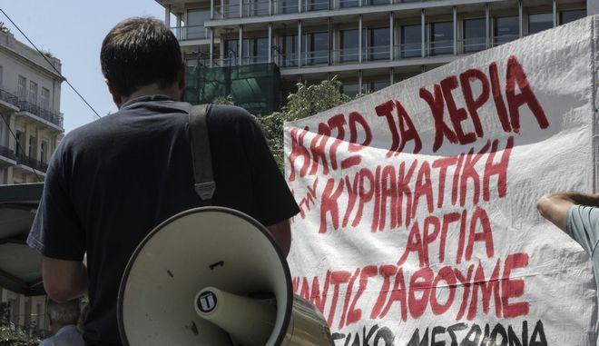 """Διαμαρτυρία στην οδό Ερμού για το άνοιγμα των καταστημάτων την Κυριακή 16 Ιουλίου 2017. Η Ομοσπονδία Ιδιωτικών Υπαλλήλων Ελλάδος (ΟΙΥΕ), η Ένωση Εργαζομένων Καταναλωτών Ελλάδος (ΕΕΚΕ), η Ελληνική Συνομοσπονδία Εμπορίου και Επιχειρηματικότητας (ΕΣΕΕ), η ΓΣΕΕ και το Εργατικό Κέντρο Αθήνας απηύθυναν καλέσματα σε εργαζομένους και καταναλωτές να μη δουλέψουν και να μην ψωνίσουν την αυριανή μέρα αλλά να συγκεντρωθούν στην Ερμού με σύνθημα """"Κυριακή κλειστά- Δεν ψωνίζω, δεν δουλεύω"""". (EUROKINISSI/ΣΩΤΗΡΗΣ ΔΗΜΗΤΡΟΠΟΥΛΟΣ)"""