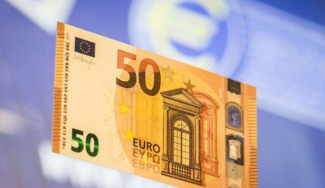 Xαρτονομισμα 50 ευρώ. Εικόνα αρχείου.