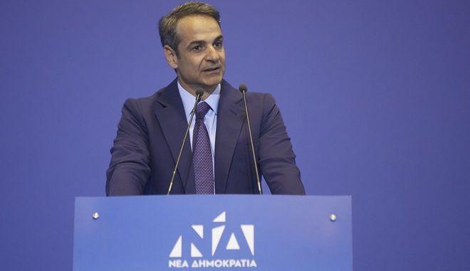 Ο πρόεδρος της ΝΔ Κυριάκος Μητσοτάκης σε ομιλία του