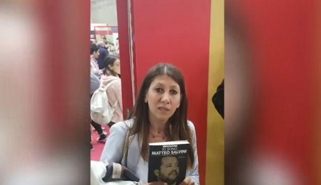 """Bella Ciao"" εναντίον ακροδεξιάς προπαγάνδας: Σημειώσατε ένα"