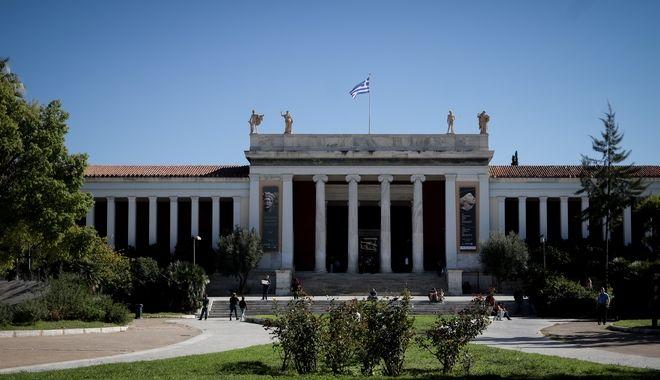 Το Αρχαιολογικό Μουσείο (φωτογραφία αρχείου)