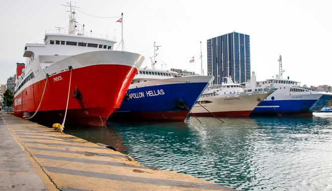 Το λιμάνι του Πειραιά. Φωτογραφία Αρχείου (EUROKINISSI/ΤΑΚΗΣ ΣΑΓΙΑΣ)