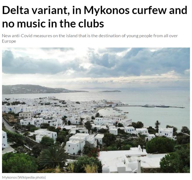 Μύκονος: Πώς σχολίασε ο ξένος Τύπος το νέο lockdown στο νησί των Ανέμων