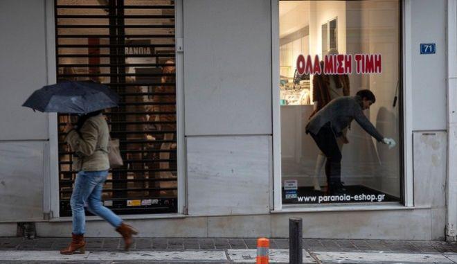 Κλειστά τα καταστήματα στην Αττική