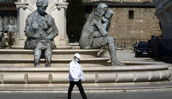Πολίτης στα Σκόπια τον καιρό της καραντίνας
