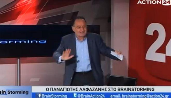 Ο Π. Λαφαζάνης αποχωρεί από το στούντιο