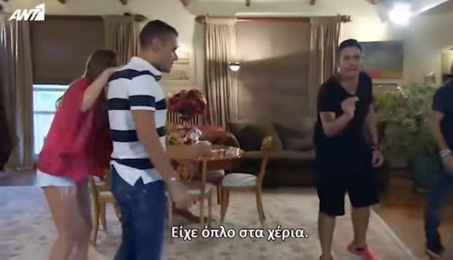 Best Friend's Fear - Φάρσα Ουγγαρέζου