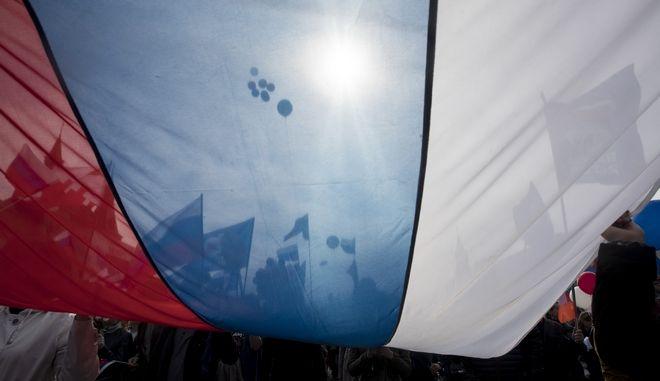 Ρωσική σημαία