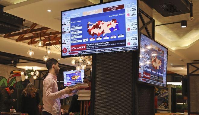 Πολίτες παρακολουθούν στην τηλεόραση τα αποτελέσματα των Τουρκικών Δημοτικών Εκλογών