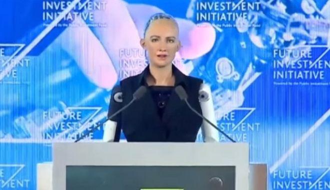 Παγκόσμια πρωτοτυπία: Η Σ. Αραβία έδωσε υπηκοότητα σε ρομπότ