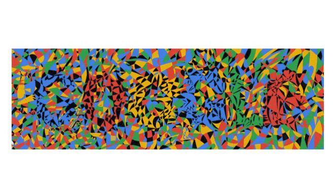 Φαχρελνισά Ζεΐντ: Η διάσημη Τουρκάλα ζωγράφος, εκπρόσωπος της αφηρημένης γεωμετρικής τέχνης