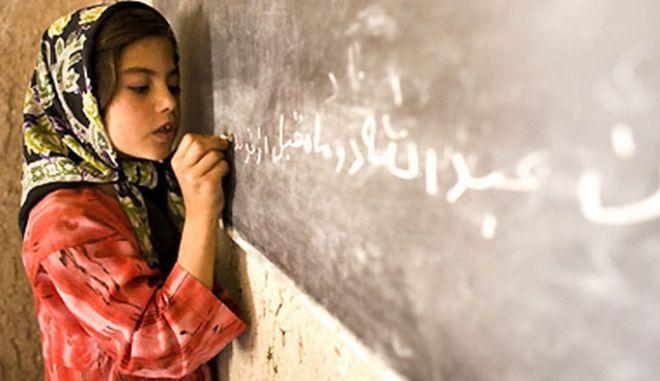 Αφγανιστάν: Δηλητηρίασαν με αέριο 74 μαθήτριες