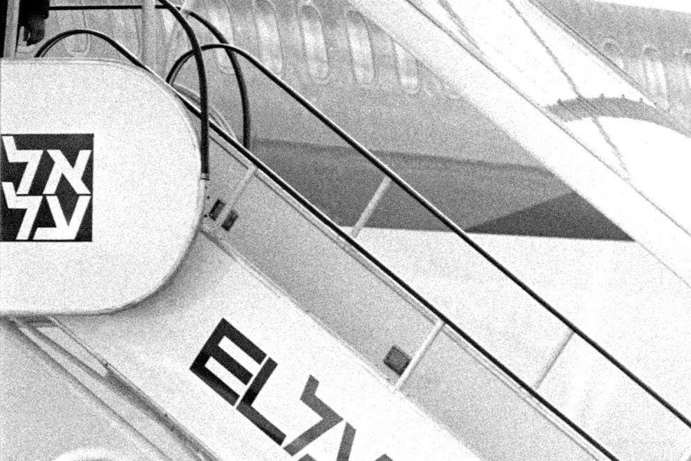Αεροσκάφος της ισραηλινής El Al, σαν αυτό που θέλησε να πλήξει με ρουκέτα ο Κάρλος στο αεροδρόμιο Ορλί τον Ιανουάριο του 1975.