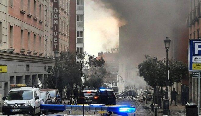 Ισχυρή έκρηξη στη Μαδρίτη - Τρεις νεκροί και αρκετοί τραυματίες