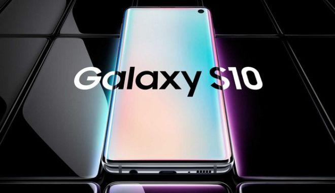 H Samsung Ανεβάζει τον Πήχη με το Galaxy S10: Περισσότερες Οθόνες, Κάμερες και Επιλογές