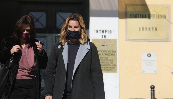 Κατάθεση της Ολυμπιονίκη Σοφίας Μπεκατώρου στον εισαγγελέα