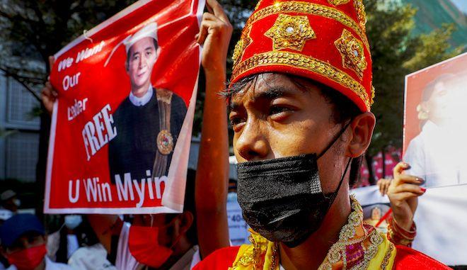 Διαμαρτυρία στη Μιανμάρ, μετά το πραξικόπημα, 11 Φεβρουαρίου 2021