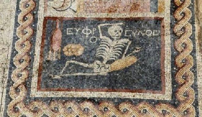 Από εδώ ο Ευφρόσυνος, ο χαρούμενος σκελετός που βρέθηκε στην Αντιόχεια