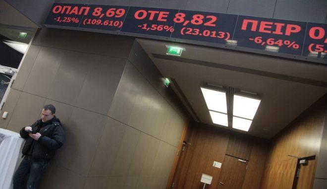 Με πτώση 0,11% έκλεισε το Χρηματιστήριο την Πέμπτη