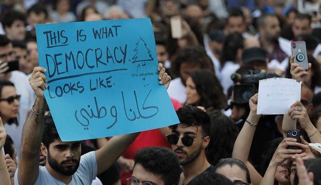 Υποστηρικτές της ανεξάρτητης πολιτικού Τζουμάνα Χαντάντ