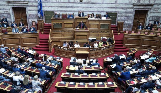 Συζήτηση και ψήφιση στην ολομέλεια της Βουλής του νομοσχεδίου για τα προσωπικά δεδομένα