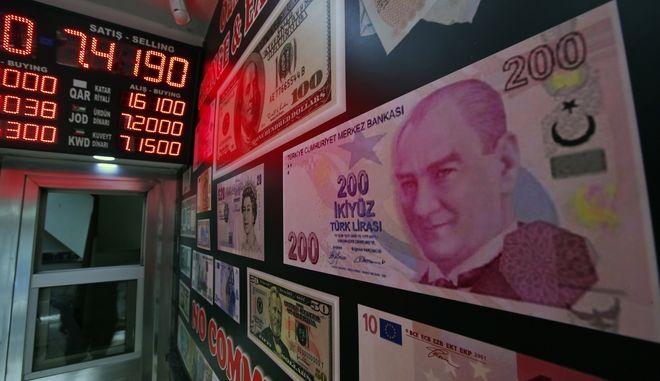 Η πτώση της λίρας στην Τουρκία