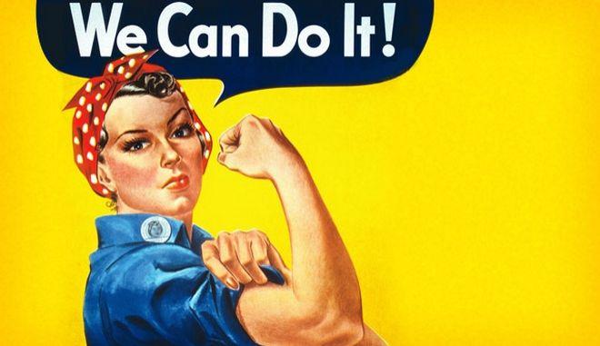 Μηχανή του Χρόνου: Ποια είναι η γυναίκα που ενέπνευσε τη διάσημη αμερικανική αφίσα του Β΄Παγκοσμίου Πολέμου