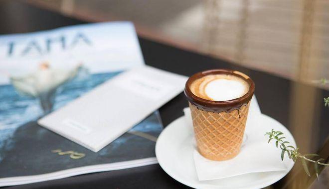 Καφές να τον πιεις στο χωνάκι (με σοκολάτα)