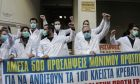 Παράσταση διαμαρτυρία της Ομοσπονδίας Νοσοκομειακών Γιατρών στο υπουργείο Υγείας (EUROKINISSI/ΣΩΤΗΡΗΣ ΔΗΜΗΤΡΟΠΟΥΛΟΣ)