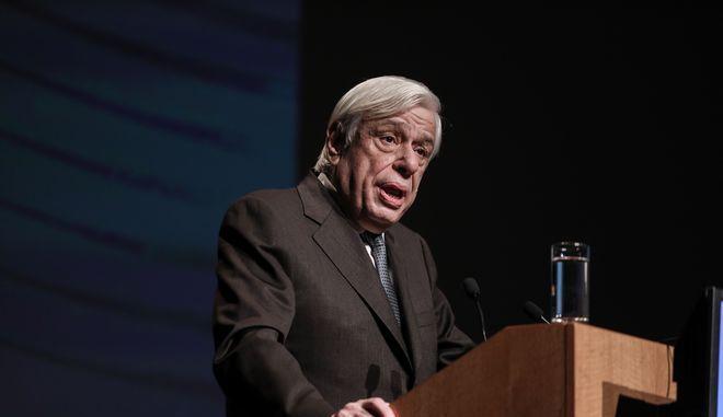 Ο Προκόπης Παυλόπουλος σε εκδήλωση τον Φεβρουάριο του 2020