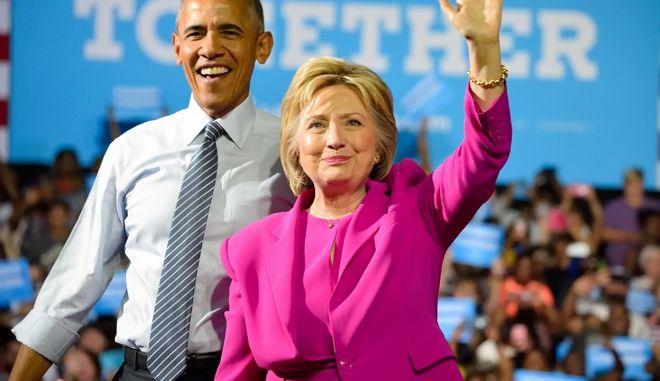 Ομπάμα: Με αγαπάτε; Ψηφίστε τη Χίλαρι!