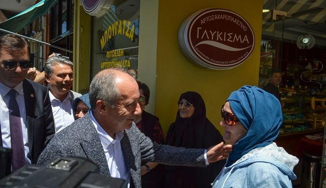 Επίσκεψη του υποψηφίου Προέδρου της Τουρκίας Μουχαρέμ Ιντζέ στην Κομοτηνή