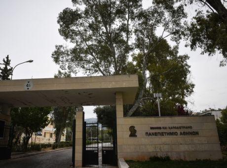 Επίθεση στην πανεπιστημιούπολη Ζωγράφου - Μαχαίρωσαν φύλακα - Κοινωνία | News 24/7