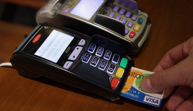 Υποχρεωτική χρήση τερματικών αποδοχής καρτών για όλες τις νέες επιχειρήσεις από 2016