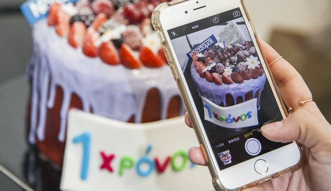 Νέο NestleNoiazomai App: Καλωσορίσατε στον ψηφιακό κόσμο της Nestlé!