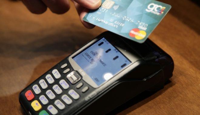 Ηλεκτρονικές πληρωμές POS