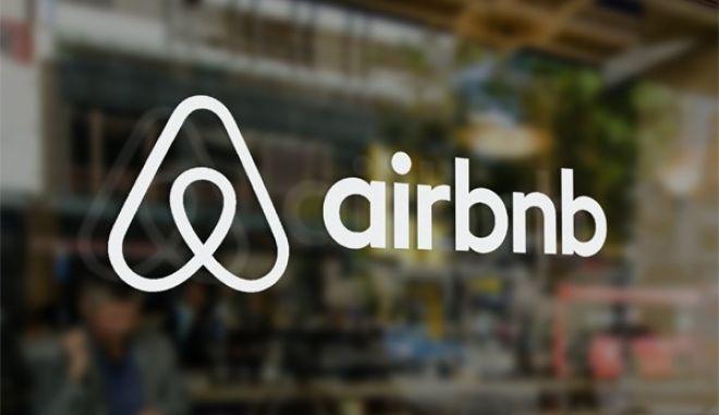 Έτσι θα ελέγχει πλέον η Airbnb τους ιδιοκτήτες των σπιτιών
