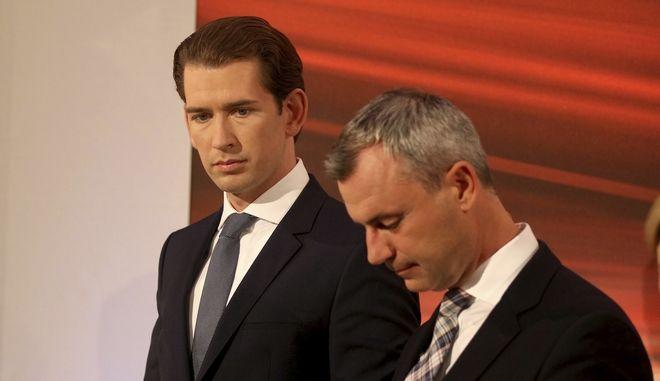Ο πρώην καγκελάριος της Αυστρίας Σεμπάστιαν Κουρτς και ο ηγέτης του Κόμματος των Ελευθέρων Νόρμπερτ Χόφερ