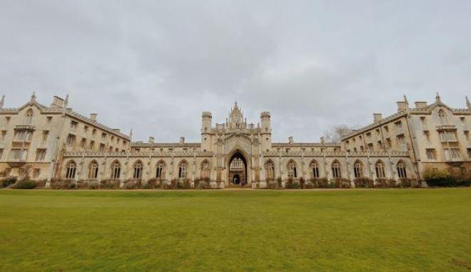 Το Πανεπιστήμιο του Cambridge