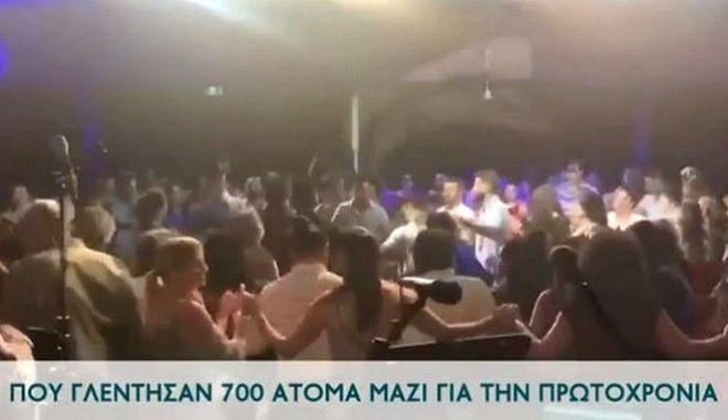 Κι όμως οι Έλληνες καλοπερνούν: Γλέντι με 700 άτομα στην Αυστραλία