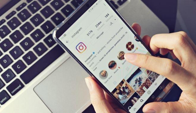 Instagram: Προωθεί μηνύματα απώλειας βάρους σε εφήβους;