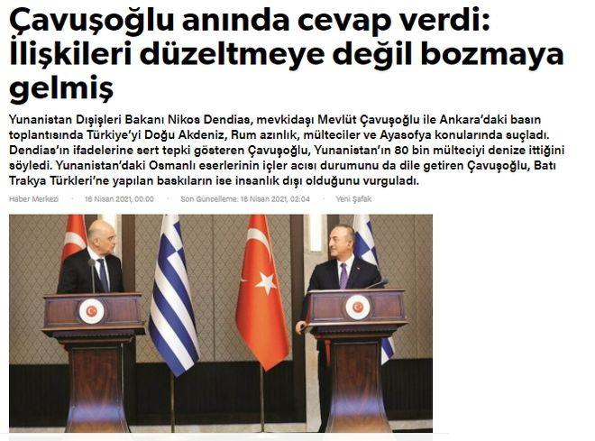 Καβγάς Δένδια - Τσαβούσογλου: Οργή στα τουρκικά ΜΜΕ